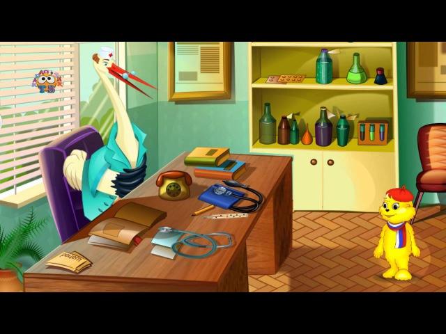 Развивающие мультфильмы-Мурзилка.Кем быть? (ВРАЧ)