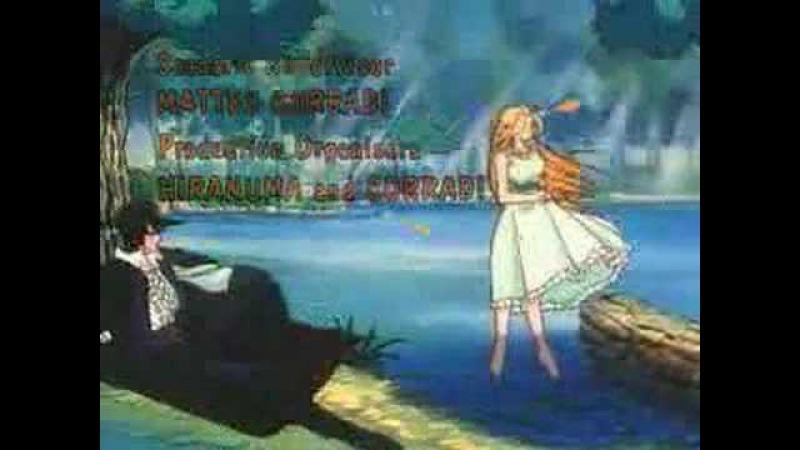 Легенда о Зорро 1996 Ending Kaiketsu Zorro Fİnish