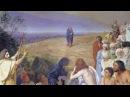 Явление Христа народу, Александр Иванов