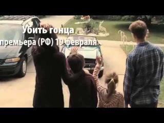 РЕЙТИНГ ТОП 10! самых лучших фильмов 2015 - лучшие русские фильмы онлайн