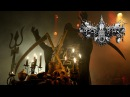 Cult of Fire - खण्ड मण्ड योग (Khaṇḍa maṇḍa yōga) (live Bruxelles - 6/12/2014)