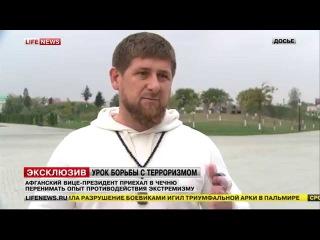 Генерал Дустум приехал в Чечню перенимать опыт борьбы с терроризмом