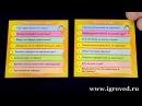 Сундучки Знаний Обзор серии настольных игр от Игроведа