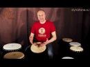Как Выбрать Джембе Уроки игры на джембе для начинающих