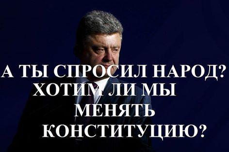 """""""Вопрос мира на Донбассе очень связан с вопросом децентрализации"""", - Порошенко - Цензор.НЕТ 2249"""