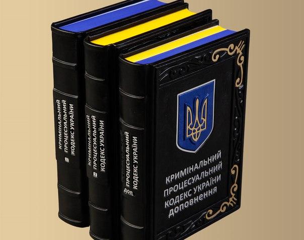 новости украины ua