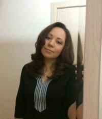 Юлия Черненко