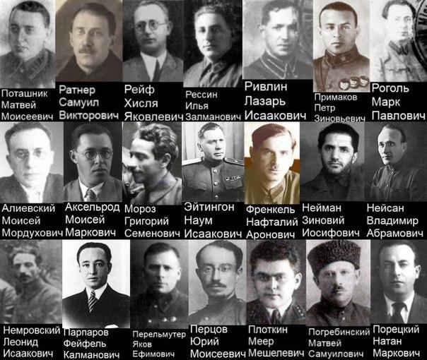 Секс и евреи большевики
