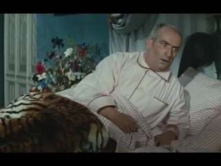 Луи де Фюнес не доволен