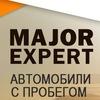 Major Expert