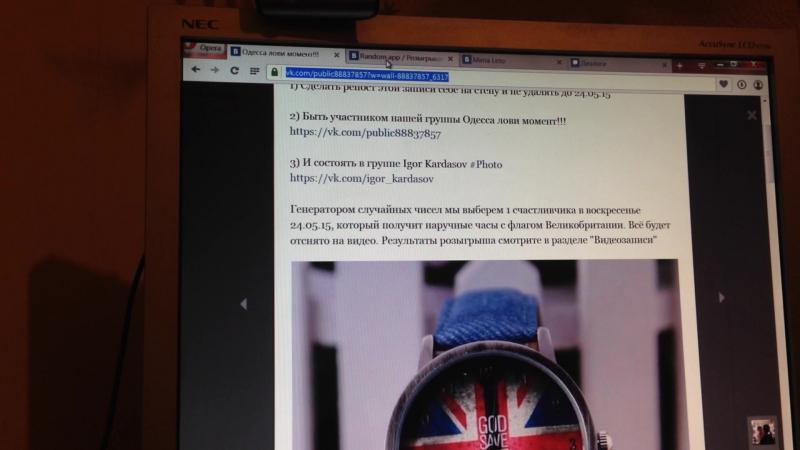 24 05 2015 Часы от Igor Kardasov смотреть онлайн без регистрации