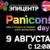 Panicon Day! «Вестер» 25 лет