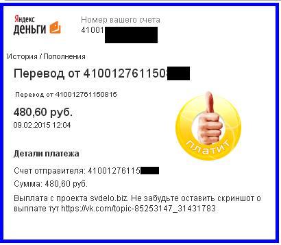 https://pp.vk.me/c622118/v622118527/1e7f1/NEQvim6CmQI.jpg