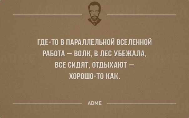 http://cs622118.vk.me/v622118549/8c75/0uBFbBl82rg.jpg