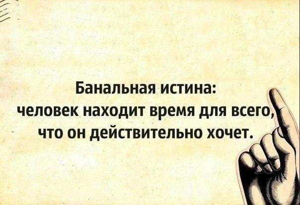 https://pp.vk.me/c622118/v622118618/3bcc8/5BGeElwkmfE.jpg