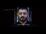 «Millions of Lives»: Армянские и всемирно известные звезды осуждают Геноцид армян