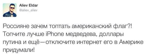 Мининформполитики запустило крымскотатарскую версию собственного сайта - Цензор.НЕТ 8503