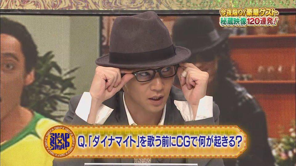 Загадочные японцы - 2 - Страница 3 DBE0q2-7uqk