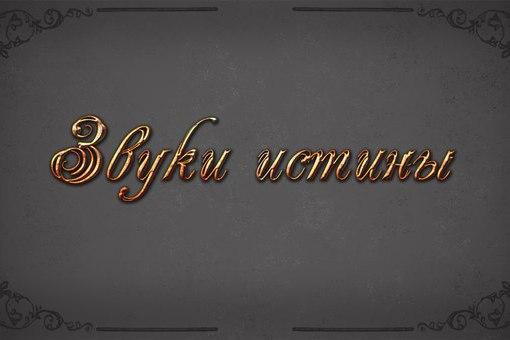 google мини игры на русском: