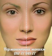 Перманентный макияж фото бровей