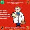 ГУБКИНСКИЙ Лечение алкоголизма в Губкинском
