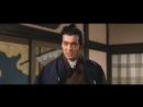 Японский Фильм падение Сюгуната Бакуматсу 1972 Год