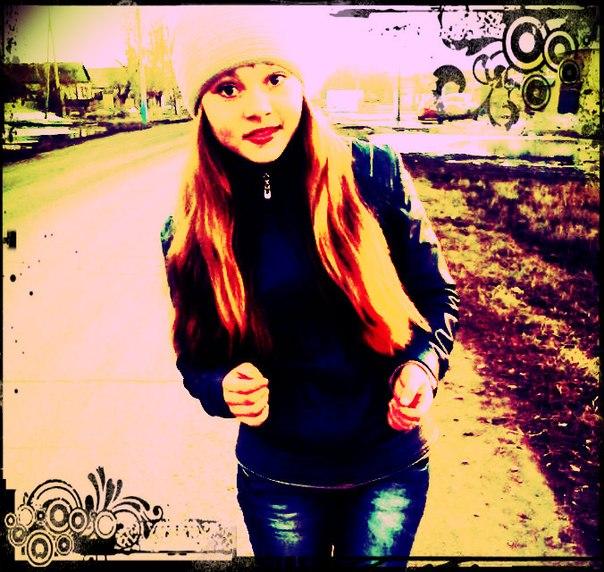 Фото №359833965 со страницы Оли Калининой