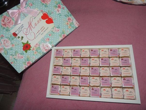 Коробки конфет  для мамы