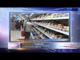 Про Новости 19.01.2015 13:00