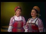 Анна Литвиненко, Т.Мушта Вот кто-то с горочки спустился