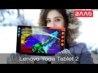 Видео-обзор планшета Lenovo YOGA TABLET 2