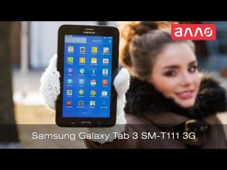 Видео-обзор планшета Samsung Galaxy Tab 3 SM-T111