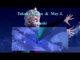 ありのままで - Ari No Mama De (Takako Matsu & May J. Duet)
