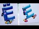 Алфавит для детей Учим Буквы Е и Ё с котом Батоном Развивающие мультики