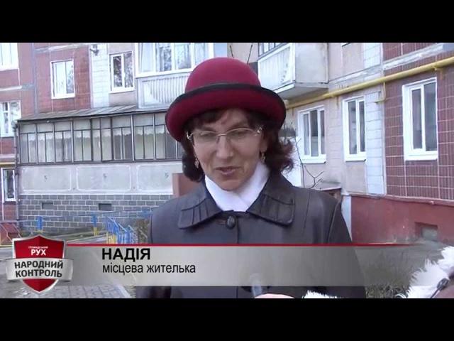 Прибудинкова територія на вул Вербицького