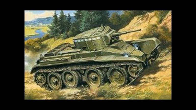 Вар Тандер / Танки War Thunder Полный обзор Танк БТ-5/БТ-7 Видео Гайд по наземной сСоветской технике