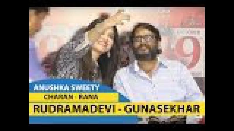 Rudramadevi | Gunasekhar Heartbeat | Promotional Video |Telugucinemedia
