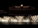 HD Bellagio Water Fountains Show with Andrea Bocelli and Sarah Brightman Las Vegas