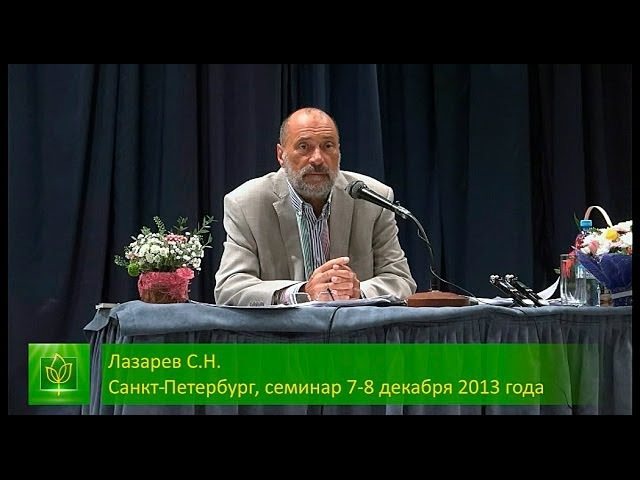 С.Н. Лазарев | Когда можно брать кредит