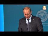 Владимир Путин подвел итоги саммитов ШОС и БРИКС в Уфе