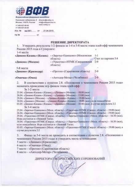 новости омска и омской области онлайн последние