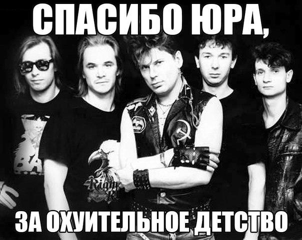сектор газа музыка скачать торрент - фото 10