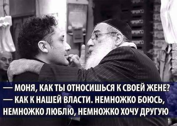 Оснований для отставки Авакова с поста главы МВД - нет, - Луценко - Цензор.НЕТ 5762