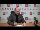 Что будет дальше в укропии Н. Стариков. Очень интересно!
