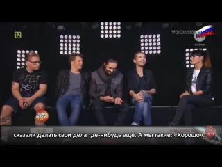 Tokio Hotel on TVN TV (Poland) 2015