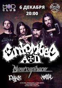06/12-  ENTOMBED A.D (Швеция) @ Mod