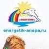 Detsky-Lager Energetik