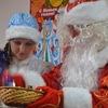 """Служба Деда Мороза """"Морозко"""""""