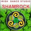 Ирландские танцы от студии SHAMROCK