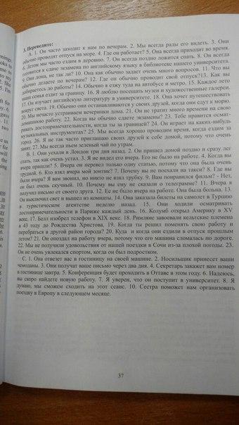 фото из альбома Федора Евлампиева №10